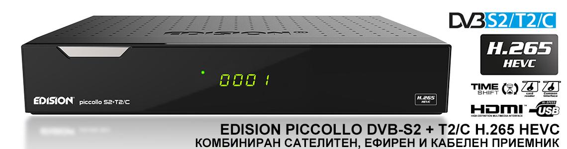 Edision Piccollo S2 + T2/C