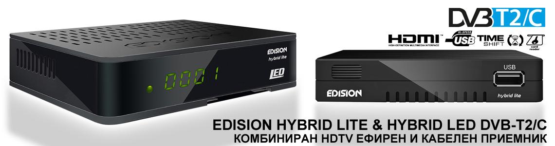 Edision Hybrid lite