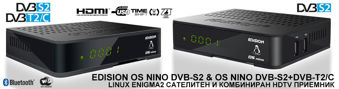 Edision OS Nino