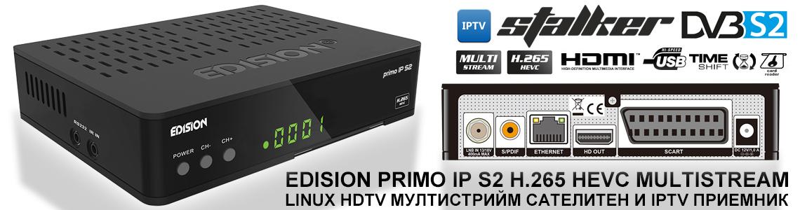 Edision Primo IP S2