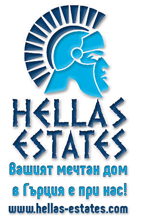 WWW.HELLAS-ESTATES.COM