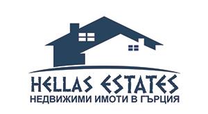 Hellas Estates - Недвижими имоти в Гърция